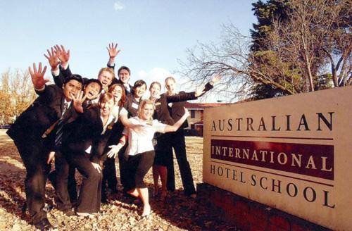 Австралийское обучение